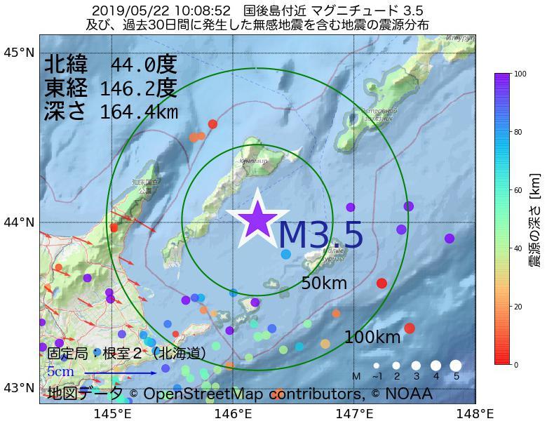 地震震源マップ:2019年05月22日 10時08分 国後島付近でM3.5の地震