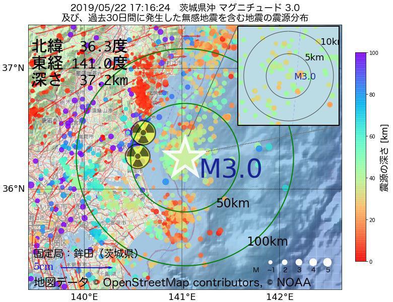 地震震源マップ:2019年05月22日 17時16分 茨城県沖でM3.0の地震