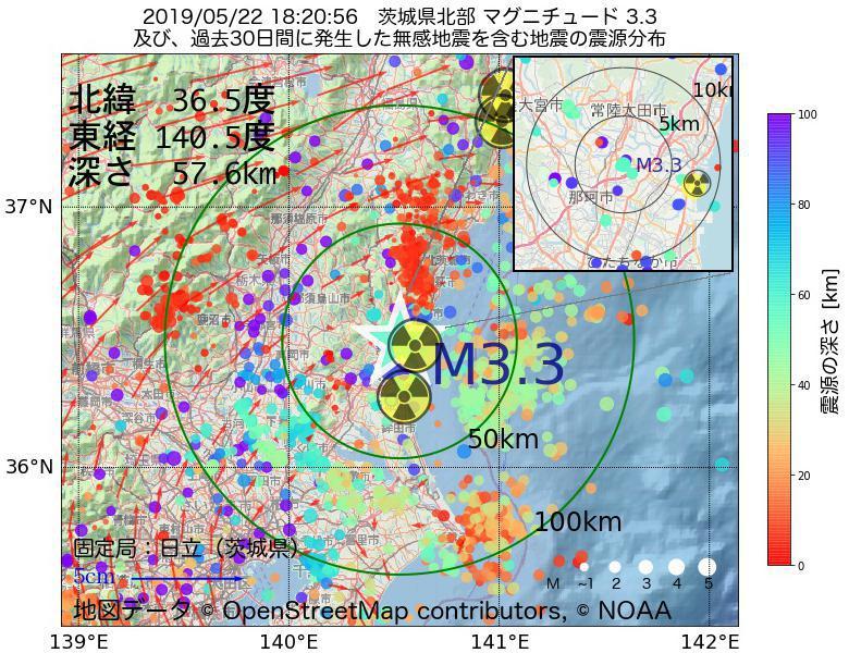 地震震源マップ:2019年05月22日 18時20分 茨城県北部でM3.3の地震