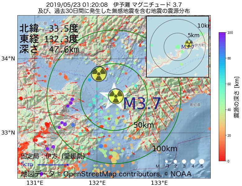 地震震源マップ:2019年05月23日 01時20分 伊予灘でM3.7の地震
