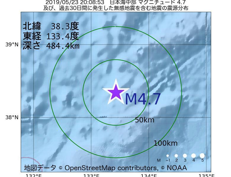 地震震源マップ:2019年05月23日 20時08分 日本海中部でM4.7の地震