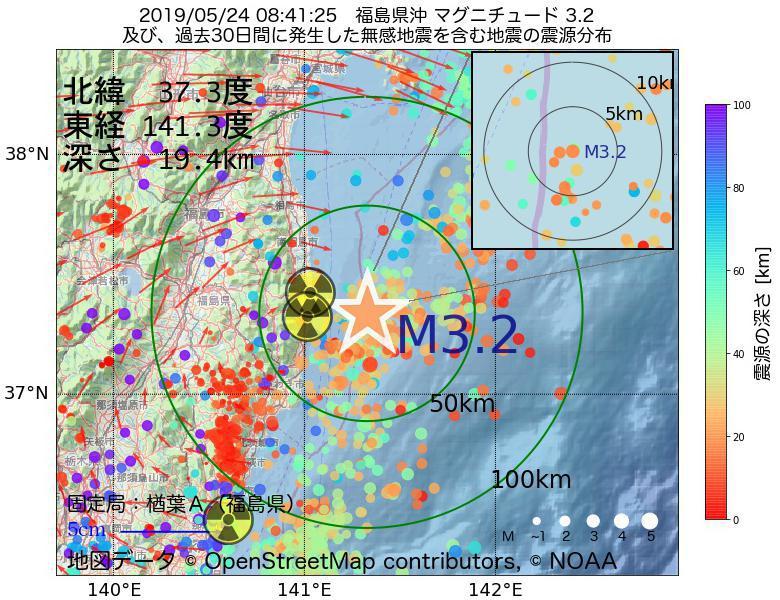 地震震源マップ:2019年05月24日 08時41分 福島県沖でM3.2の地震