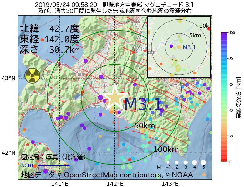 地震震源マップ:2019年05月24日 09時58分 胆振地方中東部でM3.1の地震