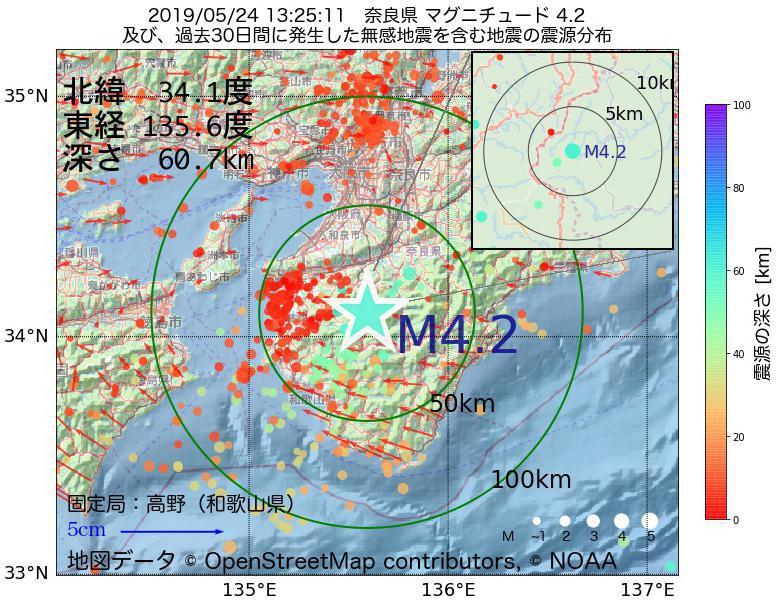 地震震源マップ:2019年05月24日 13時25分 奈良県でM4.2の地震