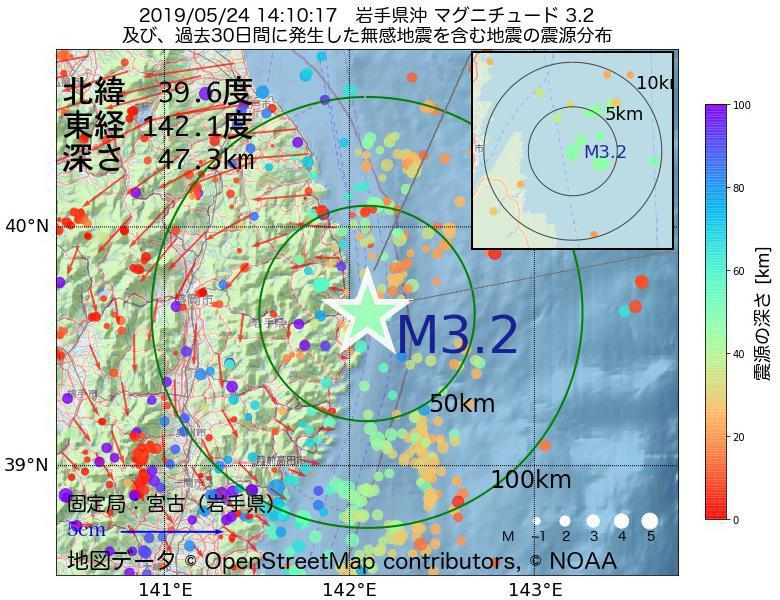 地震震源マップ:2019年05月24日 14時10分 岩手県沖でM3.2の地震
