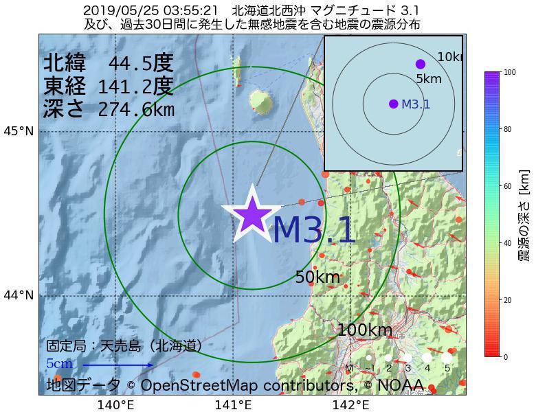 地震震源マップ:2019年05月25日 03時55分 北海道北西沖でM3.1の地震