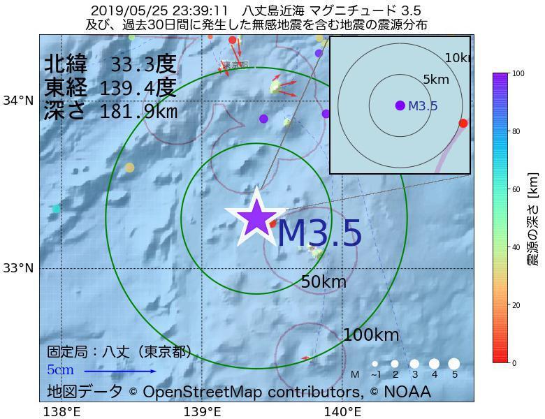 地震震源マップ:2019年05月25日 23時39分 八丈島近海でM3.5の地震