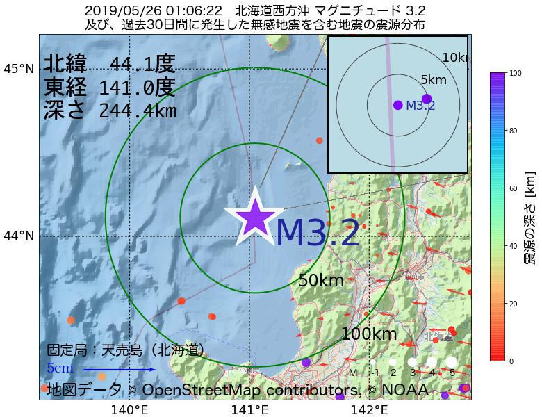 地震震源マップ:2019年05月26日 01時06分 北海道西方沖でM3.2の地震