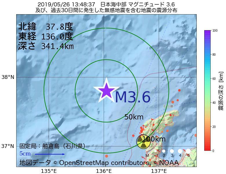 地震震源マップ:2019年05月26日 13時48分 日本海中部でM3.6の地震