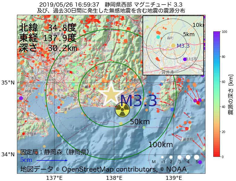 地震震源マップ:2019年05月26日 16時59分 静岡県西部でM3.3の地震