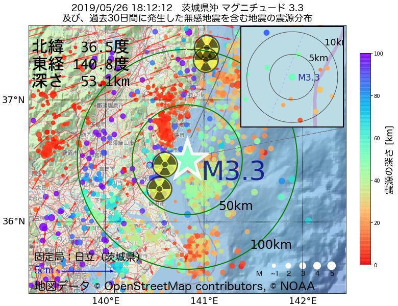 地震震源マップ:2019年05月26日 18時12分 茨城県沖でM3.3の地震