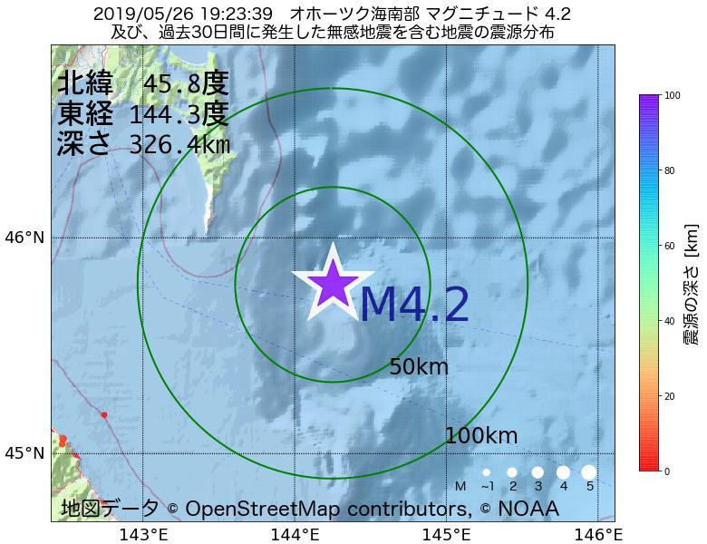 地震震源マップ:2019年05月26日 19時23分 オホーツク海南部でM4.2の地震