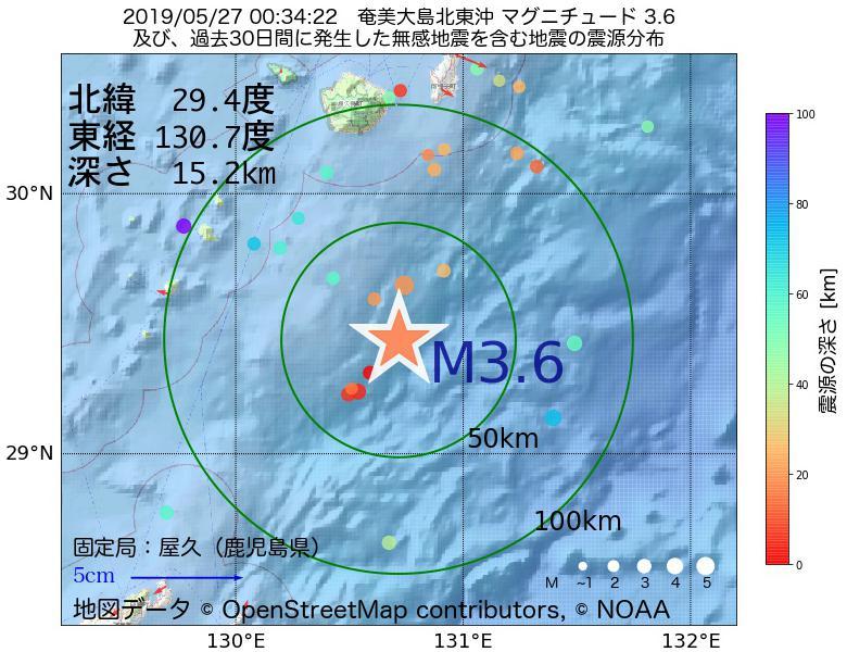 地震震源マップ:2019年05月27日 00時34分 奄美大島北東沖でM3.6の地震