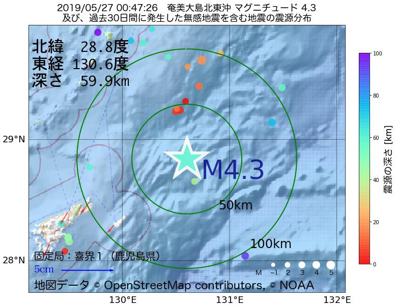 地震震源マップ:2019年05月27日 00時47分 奄美大島北東沖でM4.3の地震