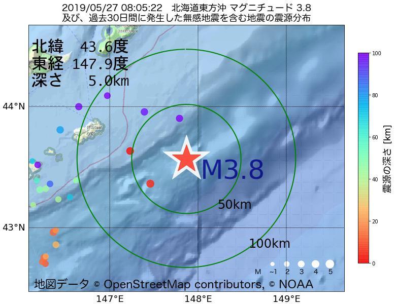 地震震源マップ:2019年05月27日 08時05分 北海道東方沖でM3.8の地震