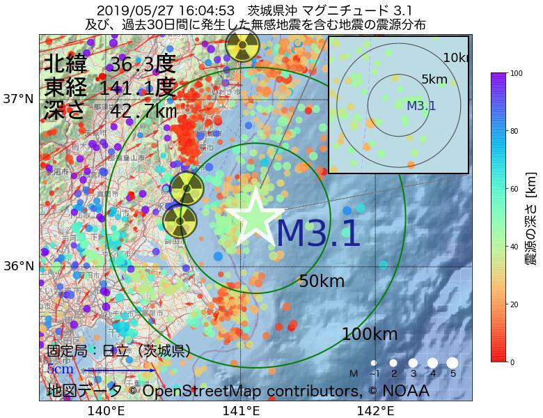 地震震源マップ:2019年05月27日 16時04分 茨城県沖でM3.1の地震