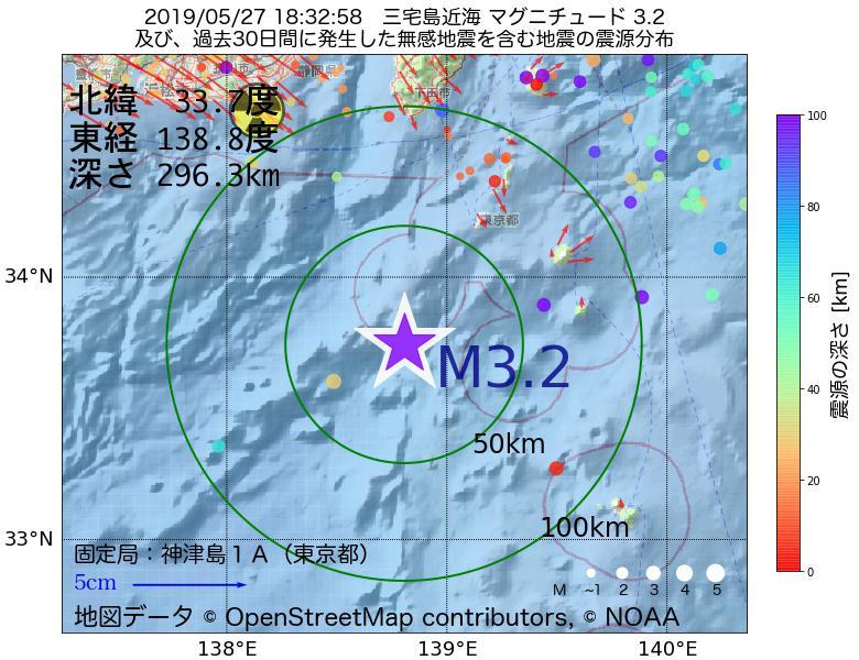 地震震源マップ:2019年05月27日 18時32分 三宅島近海でM3.2の地震