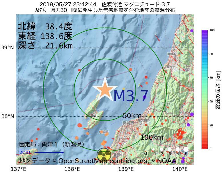 地震震源マップ:2019年05月27日 23時42分 佐渡付近でM3.7の地震