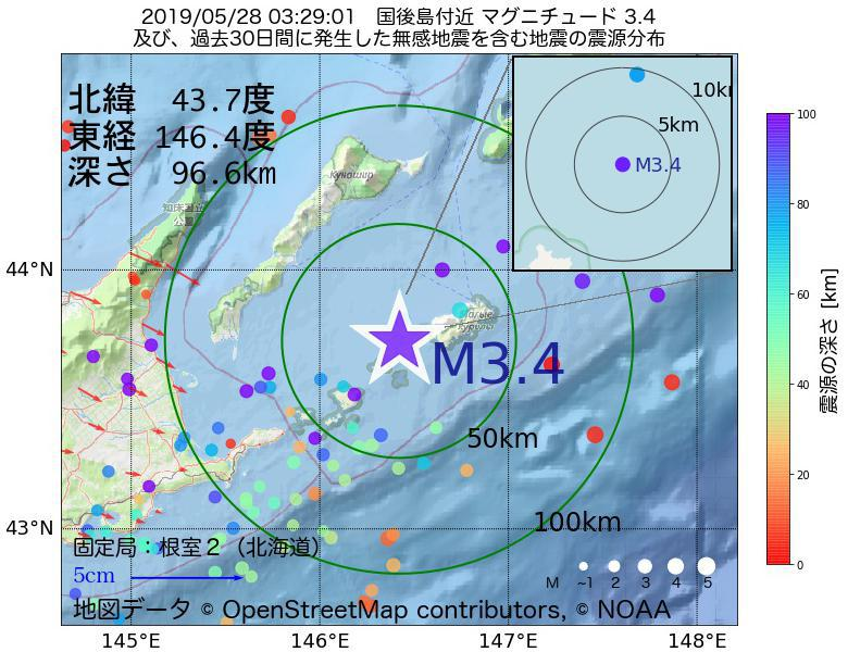 地震震源マップ:2019年05月28日 03時29分 国後島付近でM3.4の地震