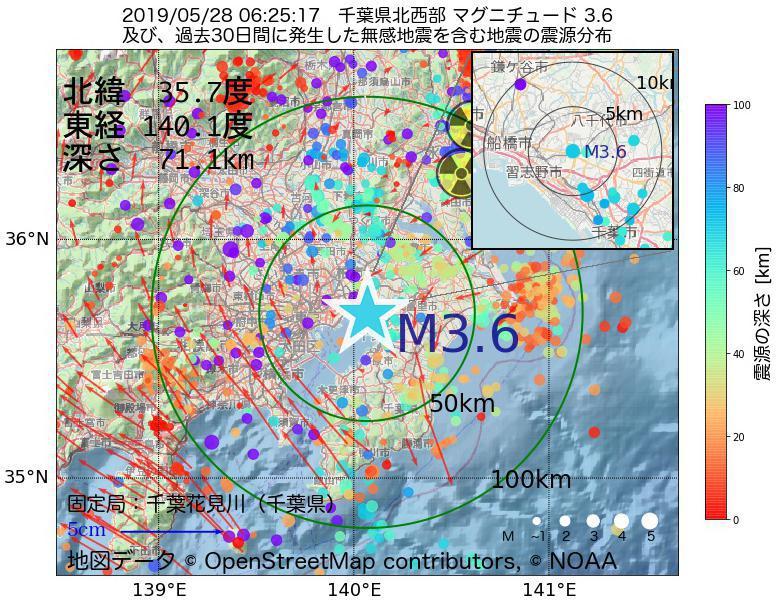 地震震源マップ:2019年05月28日 06時25分 千葉県北西部でM3.6の地震