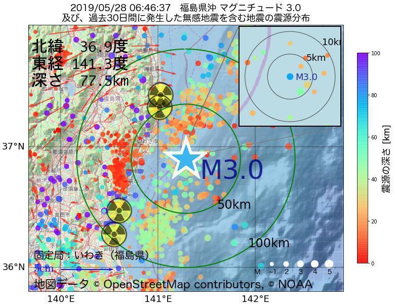 地震震源マップ:2019年05月28日 06時46分 福島県沖でM3.0の地震