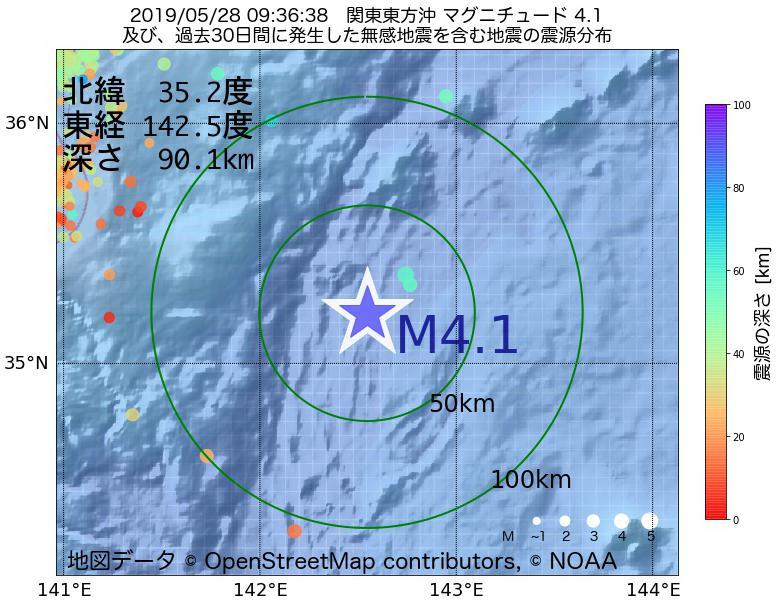 地震震源マップ:2019年05月28日 09時36分 関東東方沖でM4.1の地震