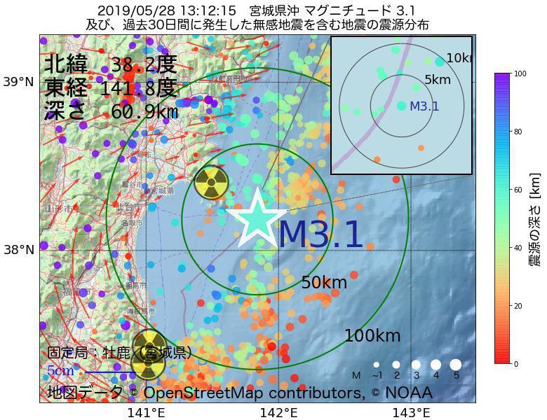 地震震源マップ:2019年05月28日 13時12分 宮城県沖でM3.1の地震