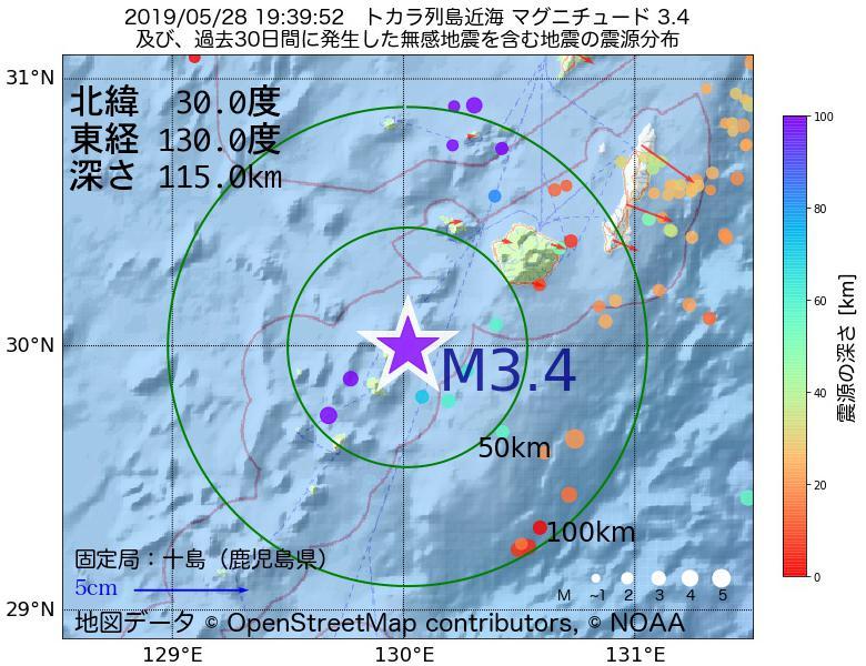 地震震源マップ:2019年05月28日 19時39分 トカラ列島近海でM3.4の地震