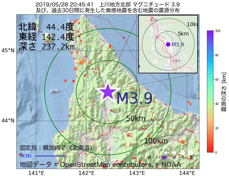 地震震源マップ:2019年05月28日 20時45分 上川地方北部でM3.9の地震