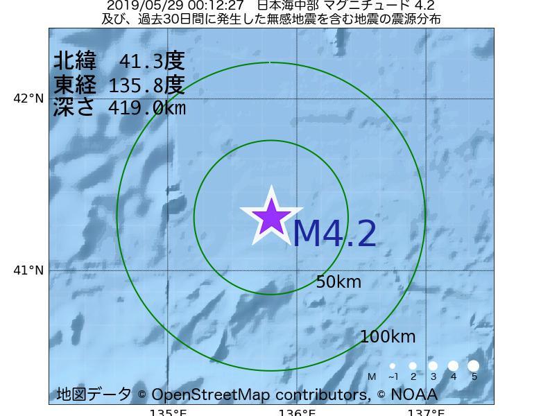 地震震源マップ:2019年05月29日 00時12分 日本海中部でM4.2の地震