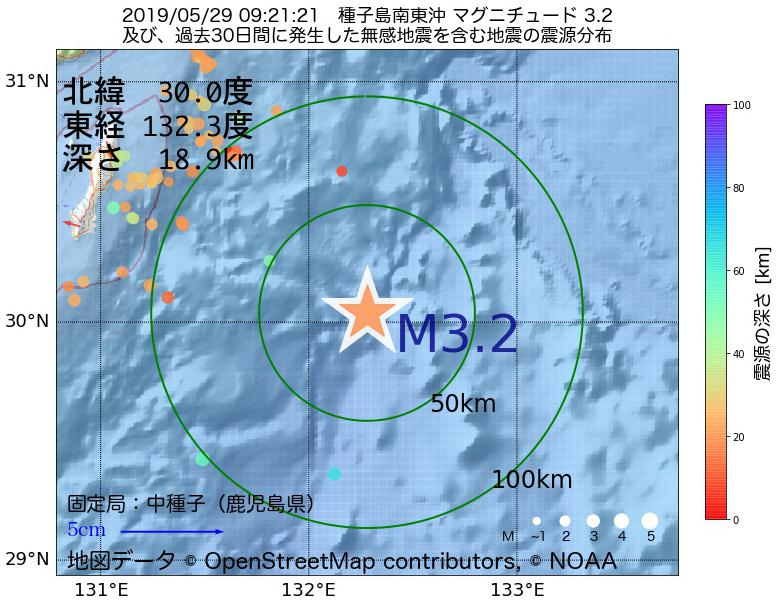 地震震源マップ:2019年05月29日 09時21分 種子島南東沖でM3.2の地震