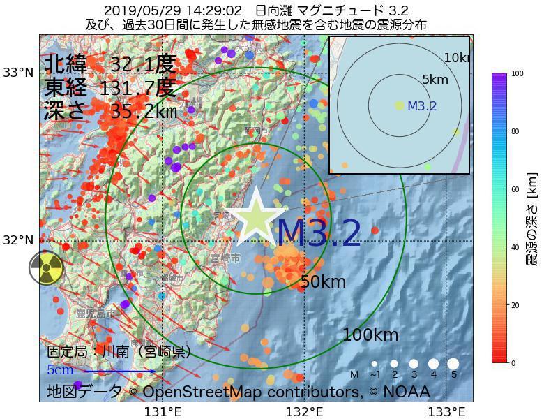 地震震源マップ:2019年05月29日 14時29分 日向灘でM3.2の地震