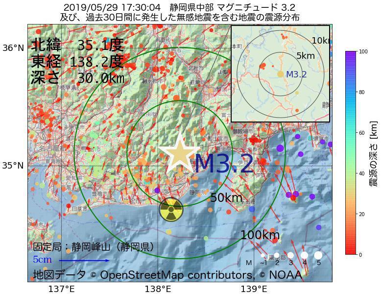 地震震源マップ:2019年05月29日 17時30分 静岡県中部でM3.2の地震