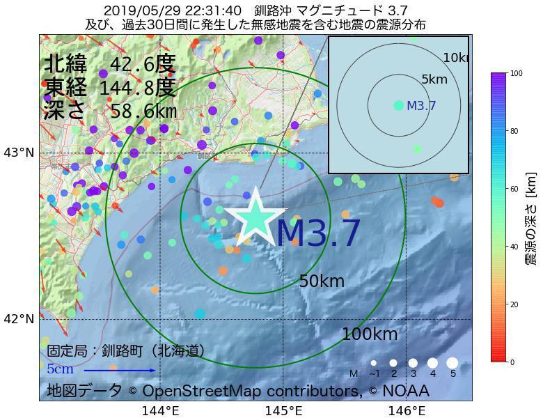地震震源マップ:2019年05月29日 22時31分 釧路沖でM3.7の地震