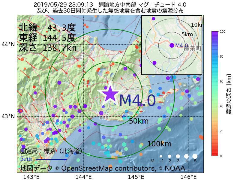 地震震源マップ:2019年05月29日 23時09分 釧路地方中南部でM4.0の地震