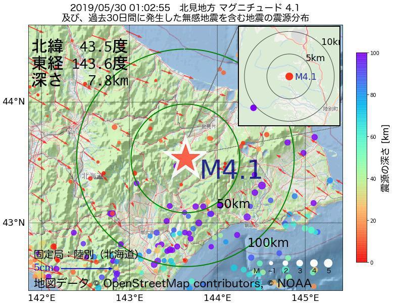 地震震源マップ:2019年05月30日 01時02分 北見地方でM4.1の地震