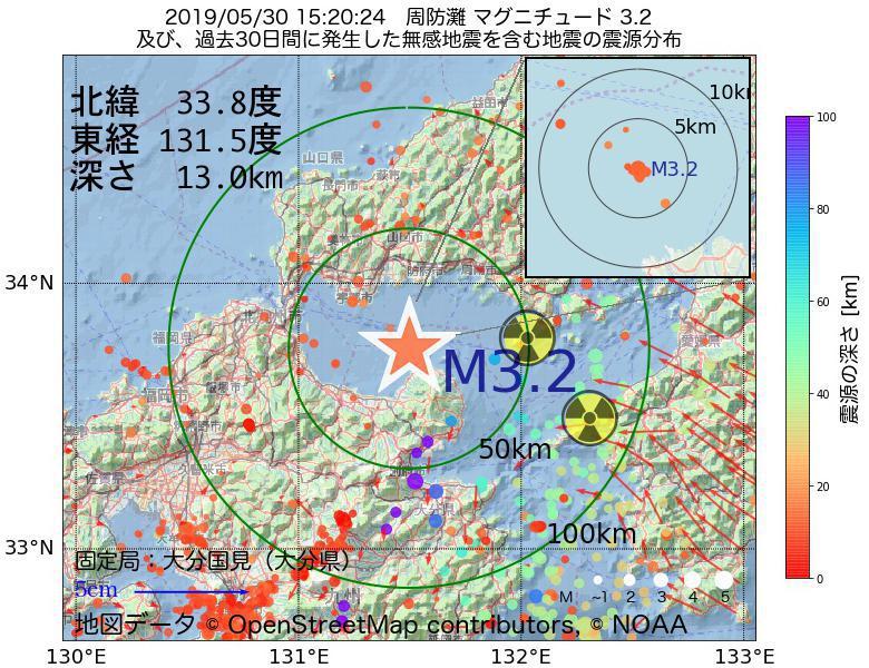 地震震源マップ:2019年05月30日 15時20分 周防灘でM3.2の地震
