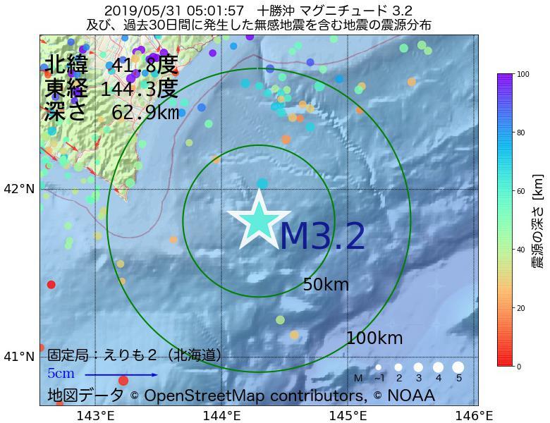 地震震源マップ:2019年05月31日 05時01分 十勝沖でM3.2の地震