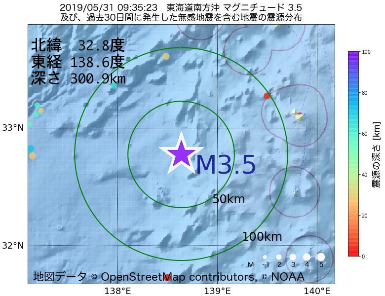 地震震源マップ:2019年05月31日 09時35分 東海道南方沖でM3.5の地震