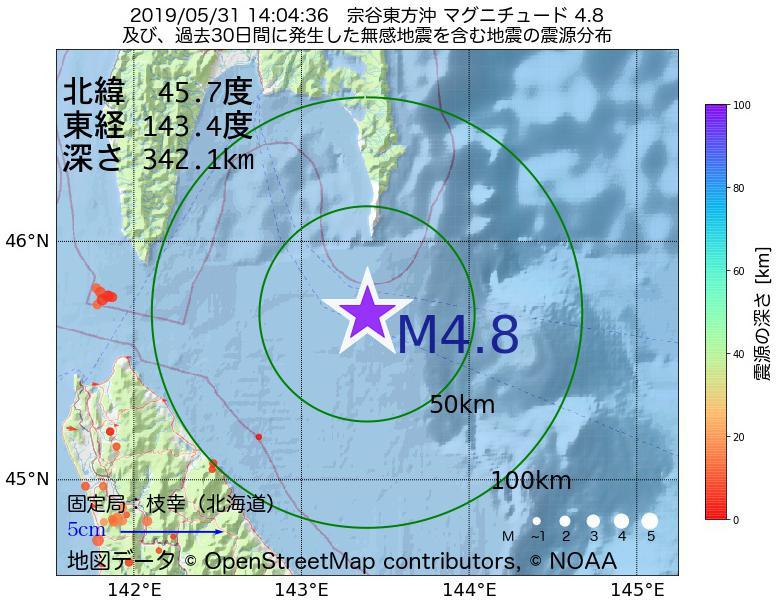 地震震源マップ:2019年05月31日 14時04分 宗谷東方沖でM4.8の地震