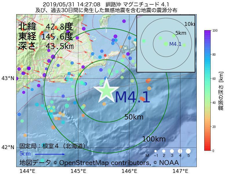 地震震源マップ:2019年05月31日 14時27分 釧路沖でM4.1の地震