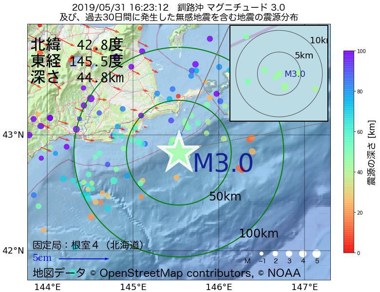 地震震源マップ:2019年05月31日 16時23分 釧路沖でM3.0の地震