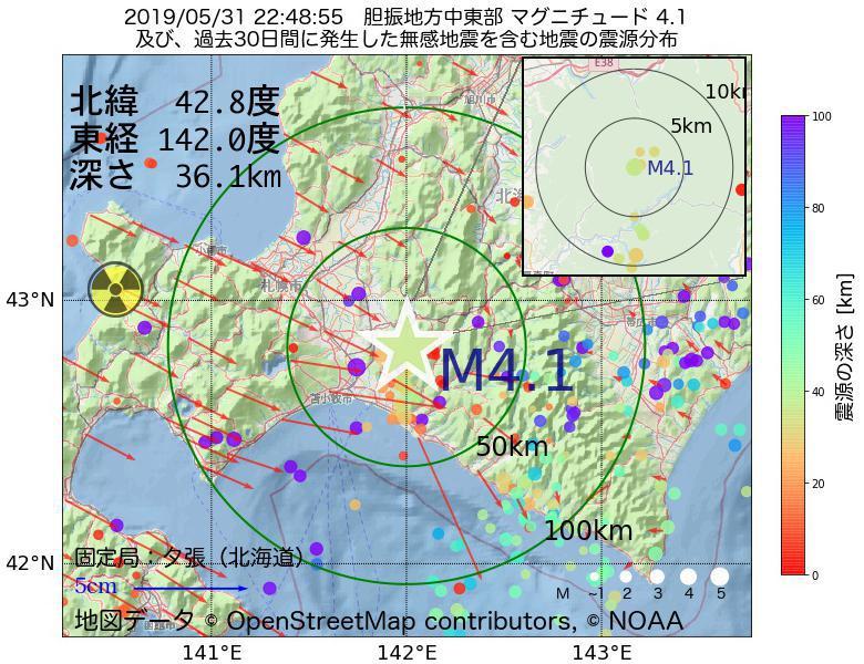 地震震源マップ:2019年05月31日 22時48分 胆振地方中東部でM4.1の地震