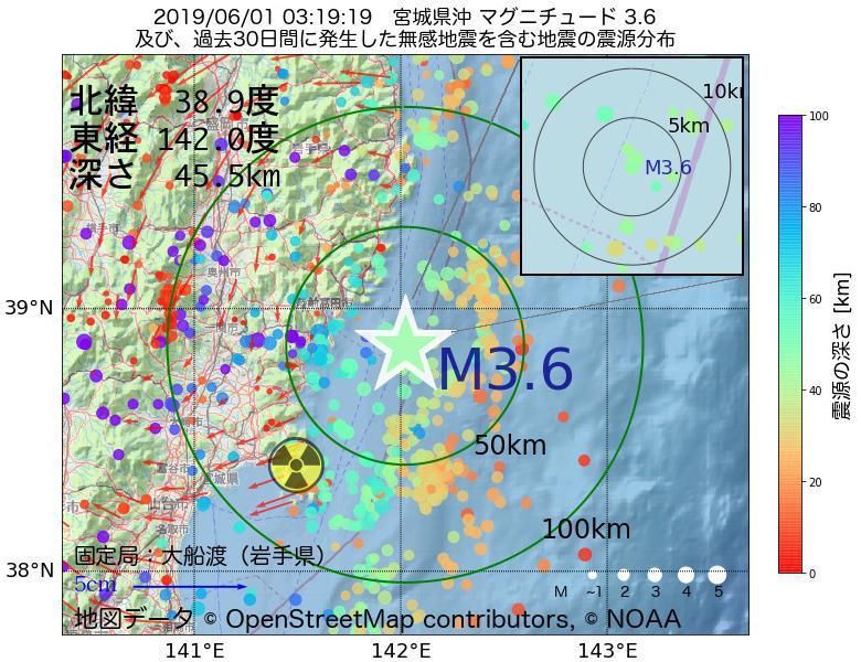 地震震源マップ:2019年06月01日 03時19分 宮城県沖でM3.6の地震