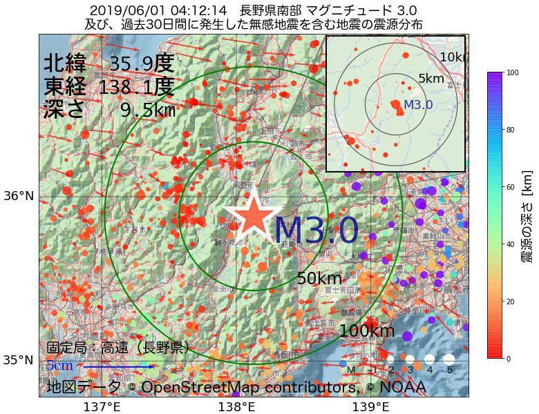 地震震源マップ:2019年06月01日 04時12分 長野県南部でM3.0の地震