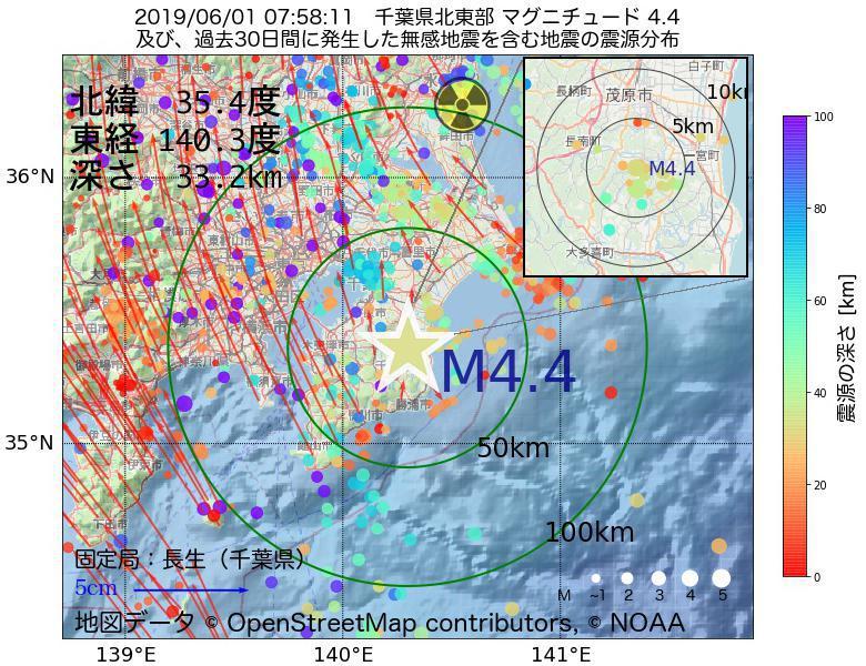 地震震源マップ:2019年06月01日 07時58分 千葉県北東部でM4.4の地震