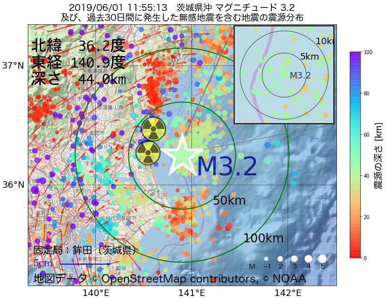 地震震源マップ:2019年06月01日 11時55分 茨城県沖でM3.2の地震