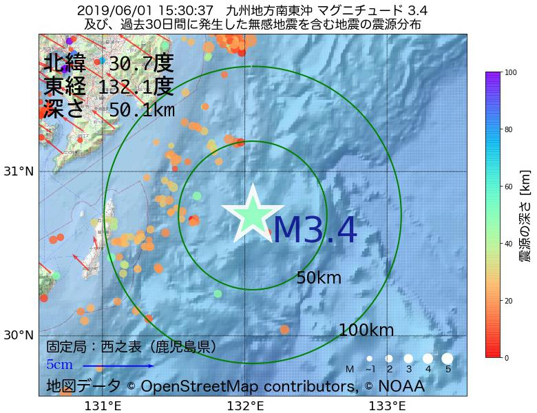 地震震源マップ:2019年06月01日 15時30分 九州地方南東沖でM3.4の地震