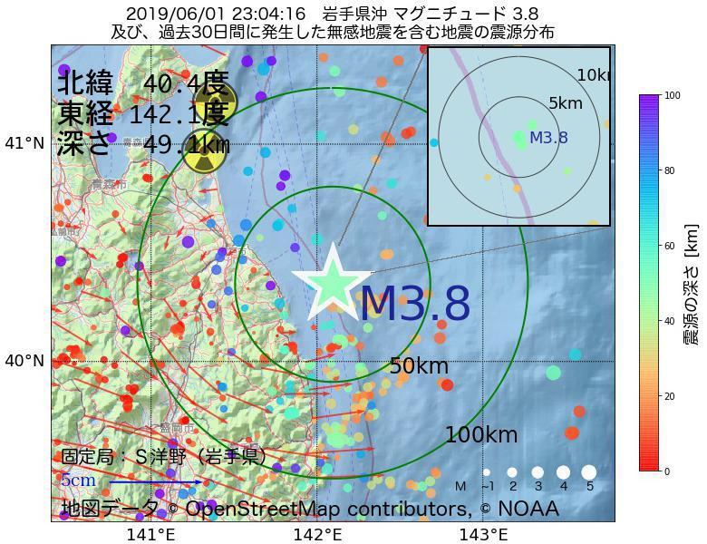 地震震源マップ:2019年06月01日 23時04分 岩手県沖でM3.8の地震