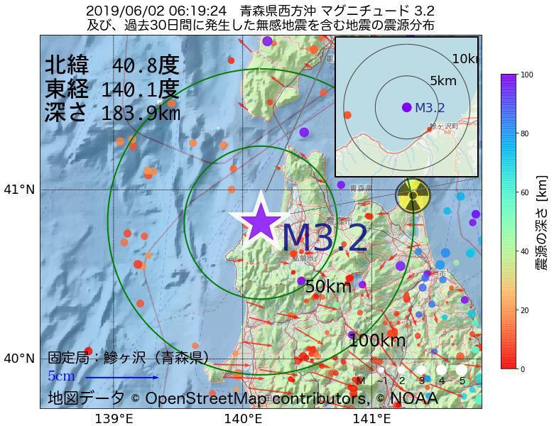 地震震源マップ:2019年06月02日 06時19分 青森県西方沖でM3.2の地震